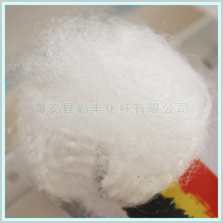 Polypropylene staple fiber - widely used